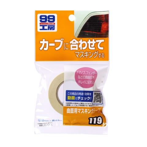 crepe masking tape soft99 bang dinh che phu be mat soft 99 large